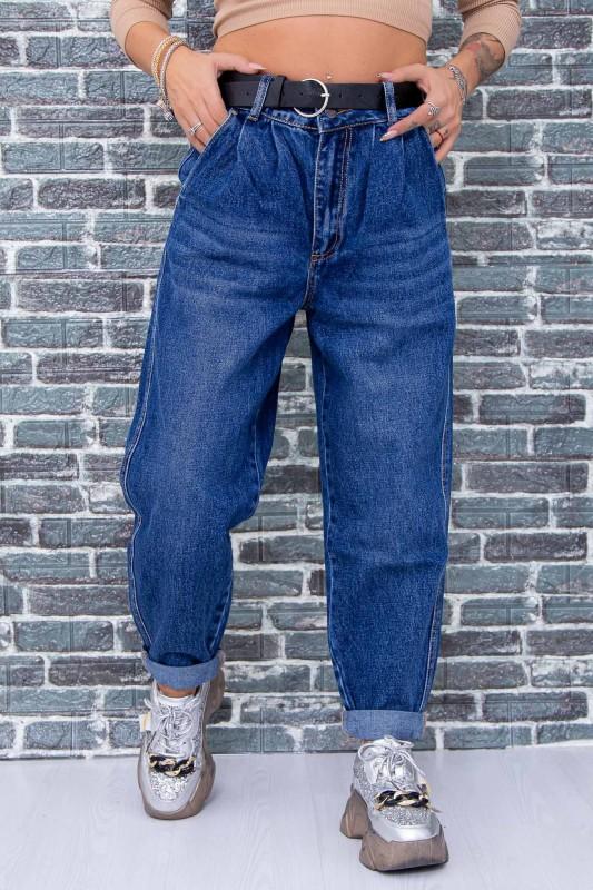 Blugi Dama H1029 Albastru Fashion