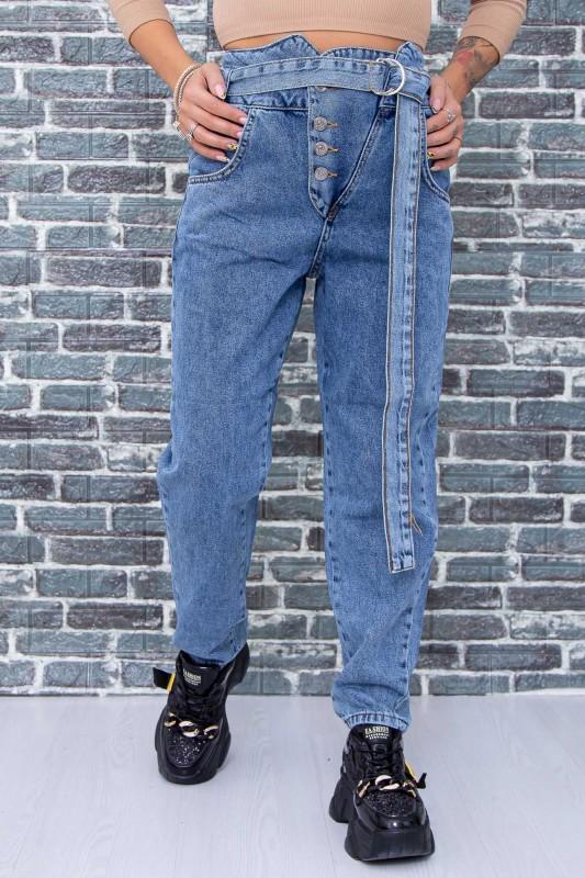 Blugi Dama 5011 Albastru Fashion