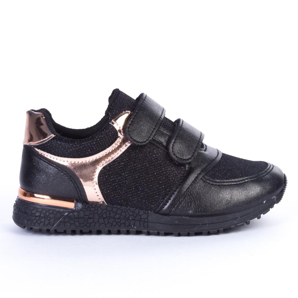 Pantofi Sport Copii JN17 Black Print