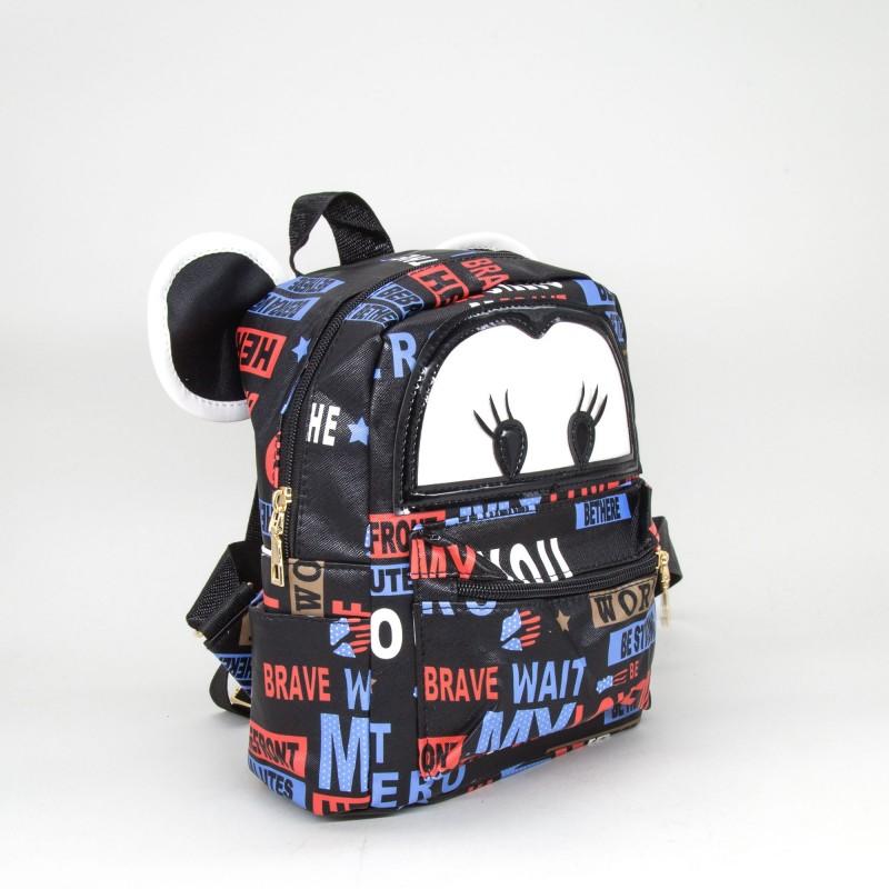 Rucsac Copii S188 HERO RXC Black Fashion