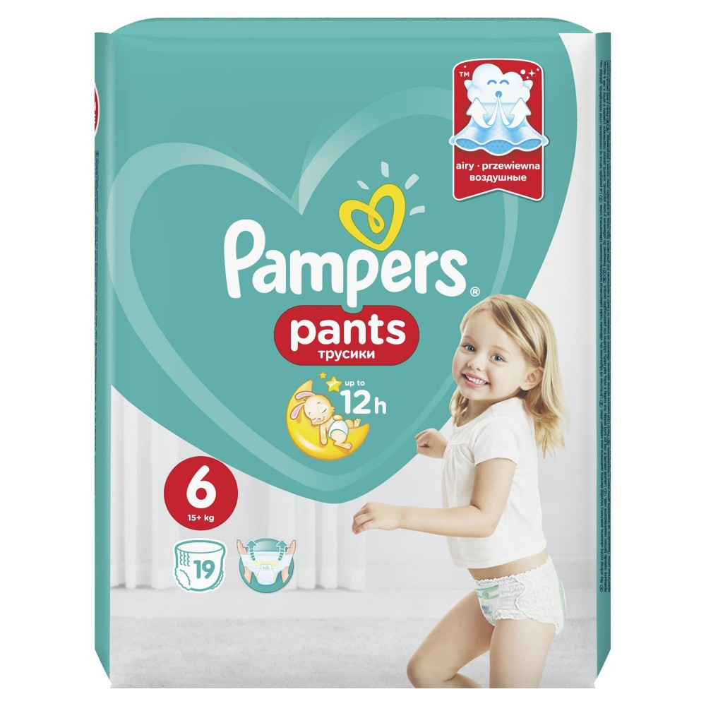 Pampers Pants 6 Carry Pack 15+KG 19 buc GALA4015400673378 Pampers