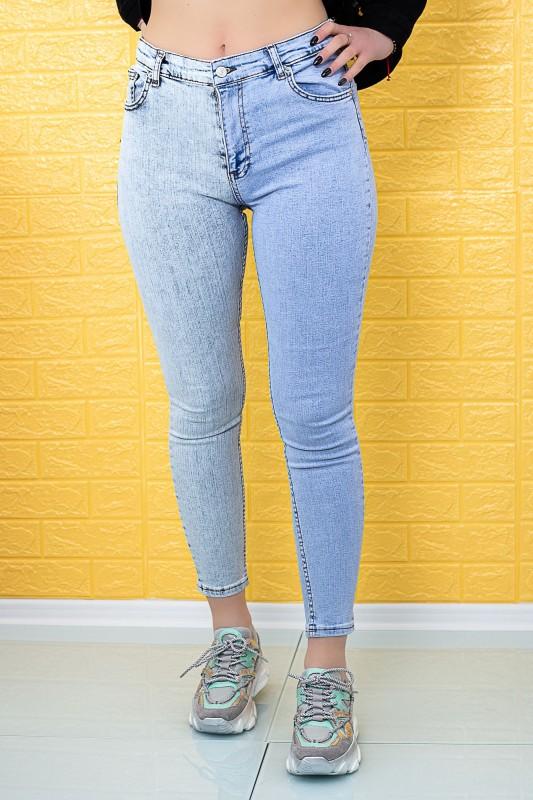 Blugi Dama 802 Albastru Fashion