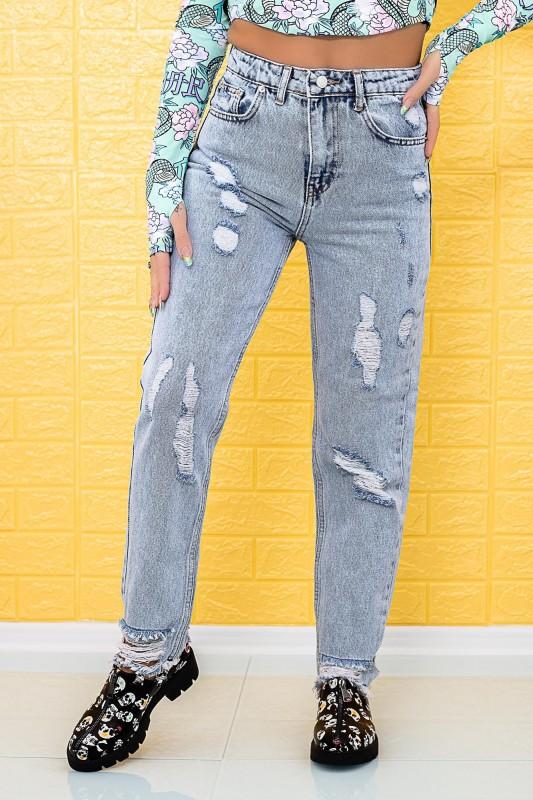 Blugi Dama 750 Albastru Fashion